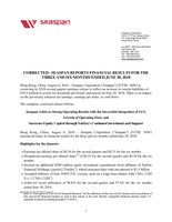 Corrected - Seaspan Reports Financial Results for the Three and Six Months Ended June 30, 2018 (CNW Group/Seaspan Corporation)