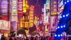CRU: China's Commodity Vulnerability