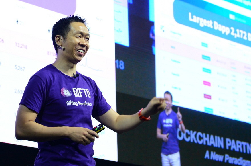 Gifto Reaches Half a Million Transactions on its Cryptocurrency Wallet (PRNewsfoto/Asia Innovations Group)