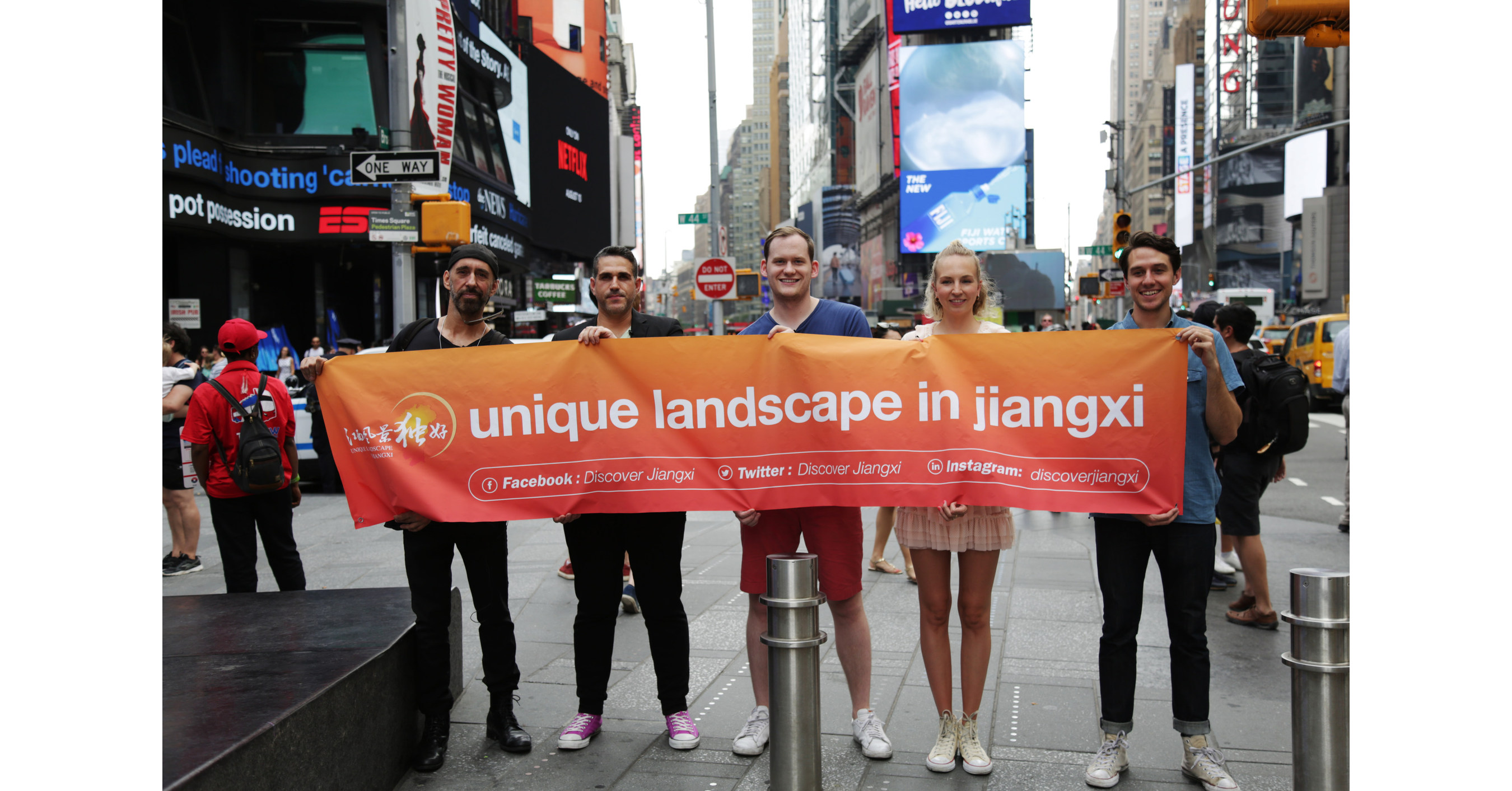 """""""What Do You Know about Jiangxi?"""" Themed Interview Popular at Times Square"""