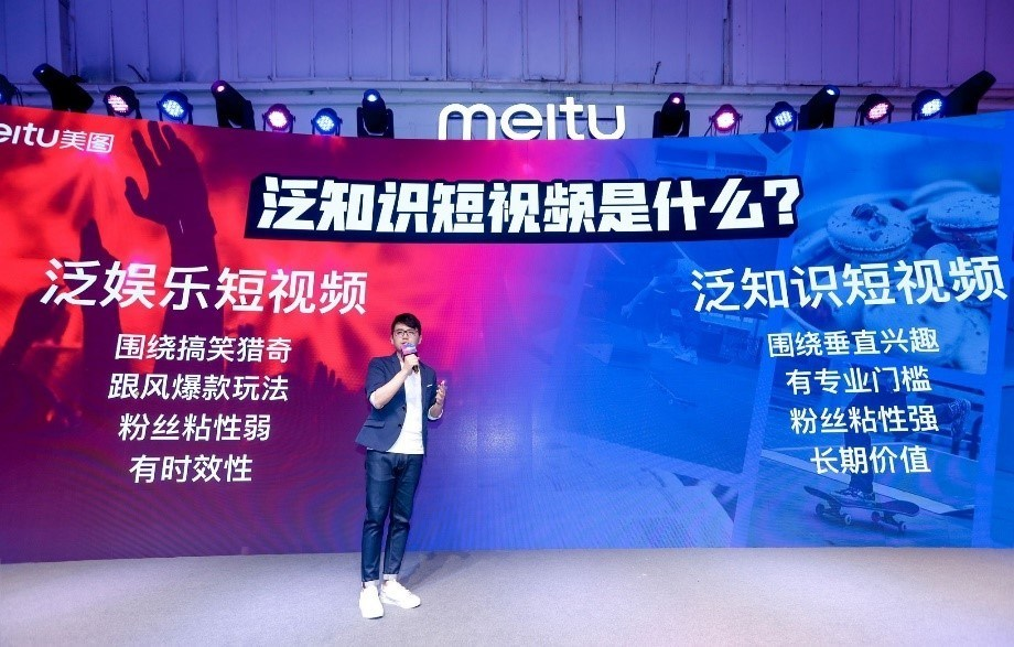 """With the new slogan, """"Talent worth sharing"""", will focus on the sharing of people's talent, skills and experiences, i.e. """"pan knowledge""""."""