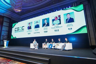 Guests discuss the application of blockchain technologies at CGDC