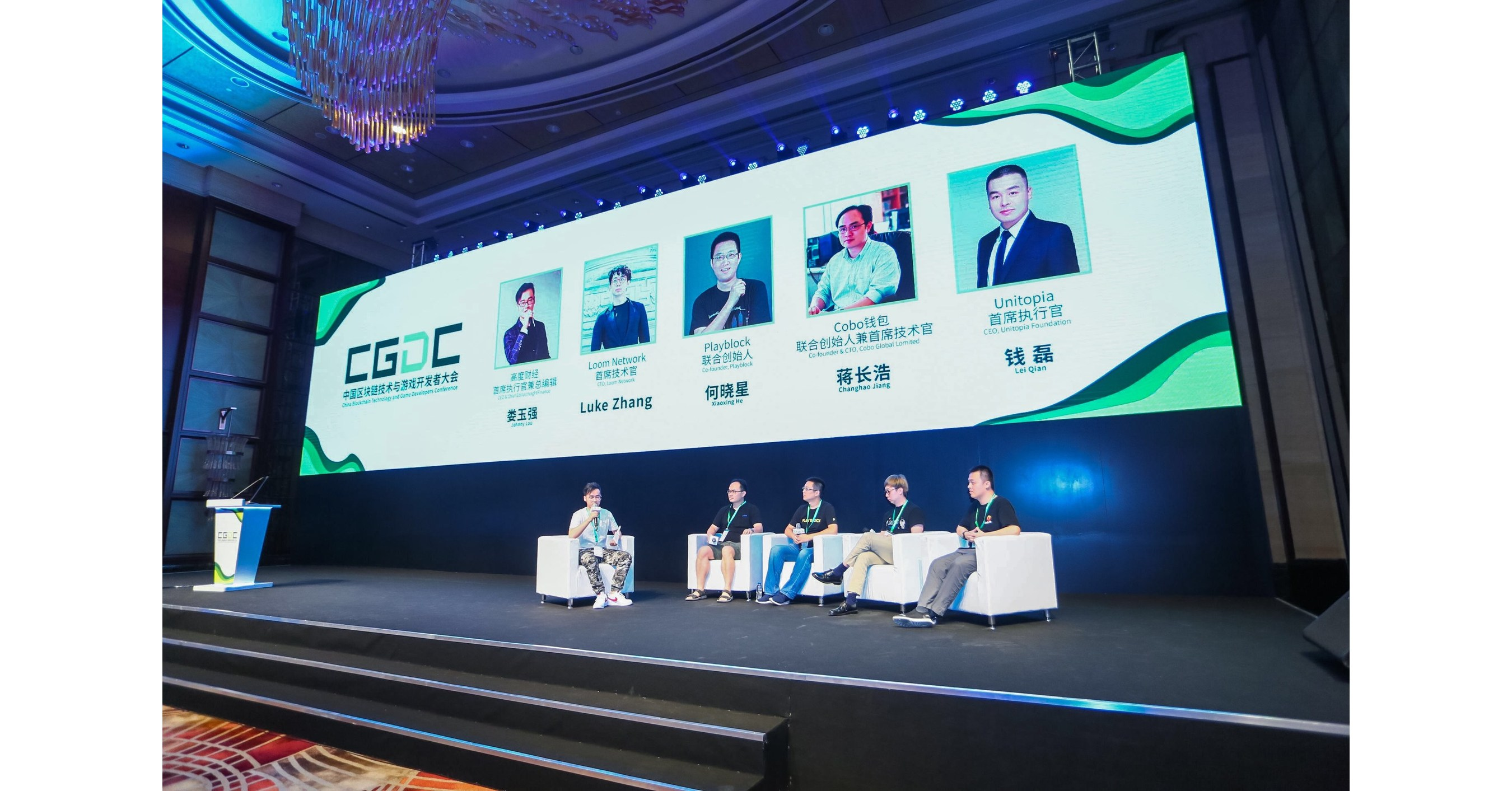 PlayBlock co-founder He Xiaoxing shares his thoughts on what makes a blockchain game successful at ChinaJoy Blockchain Technology Conference