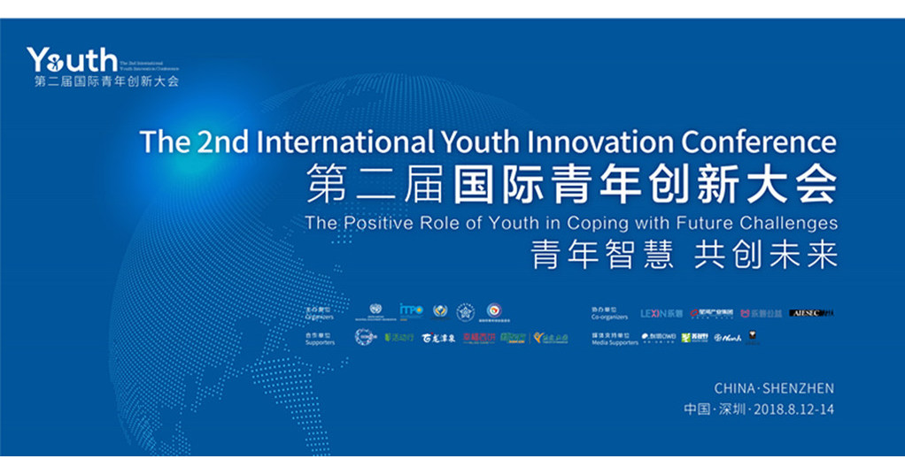 The 2nd International Youth Innovation Conference: Insights of Tomorrow