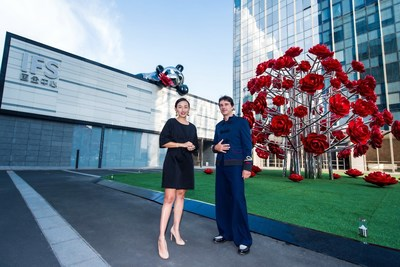 "Chongqing IFS Joins Hands with International Artists, Creating Original Public Installation Artwork ""LOVE.FOUND."""