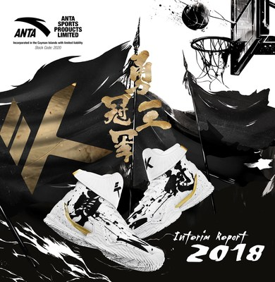 ANTA Sports Delivers Another Set of Outstanding Interim Results in 2018
