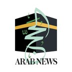 New and Improved Arab News Hajj App Launched in Partnership With Muslim World League