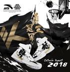 ANTA Sports dévoile un autre lot de résultats provisoires exceptionnels en 2018 (PRNewsfoto/ANTA)