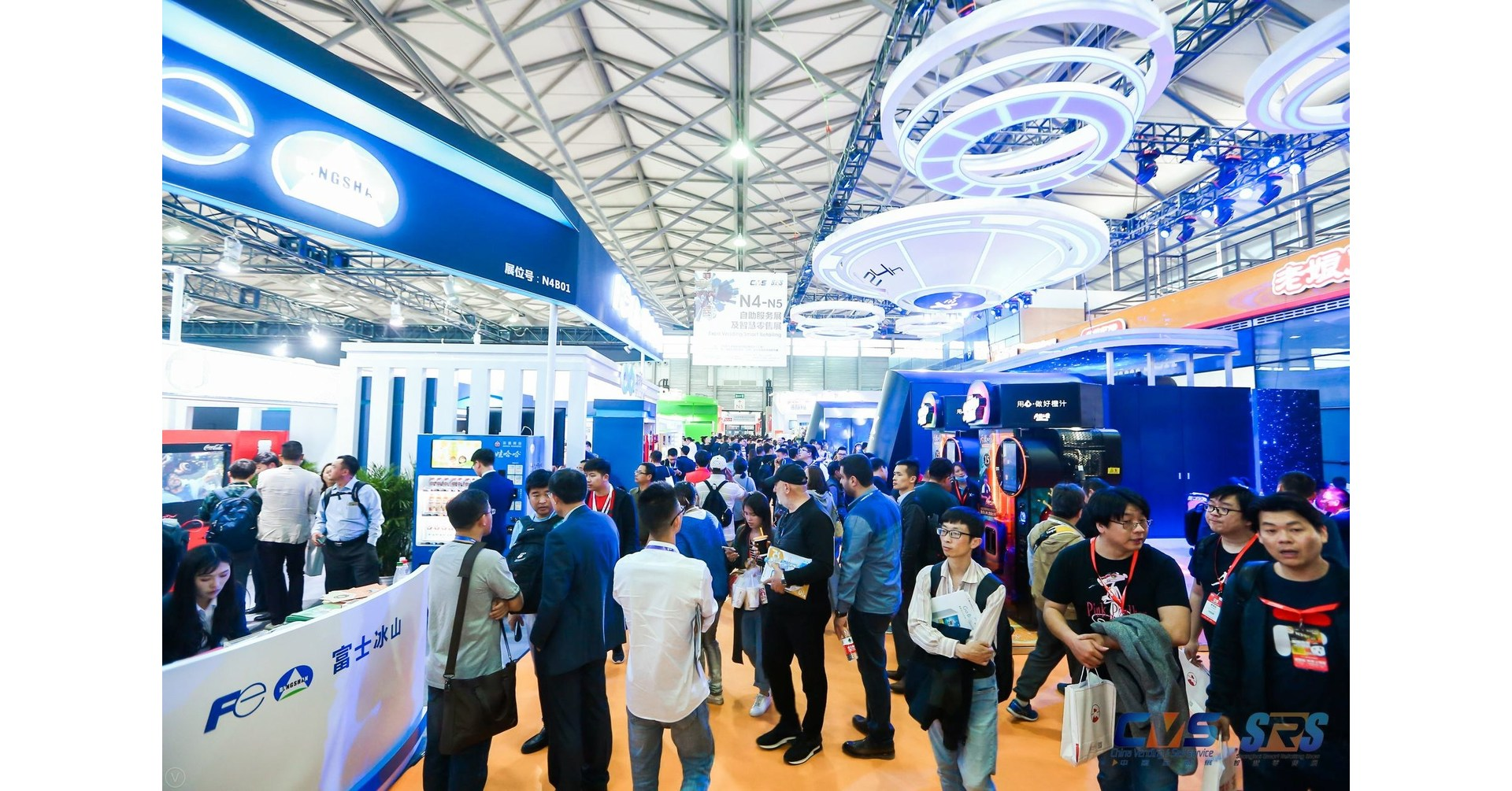 The 16th China International Self-service, Kiosk and Vending Show (CVS2019) to bring together everything for vending needs under one roof