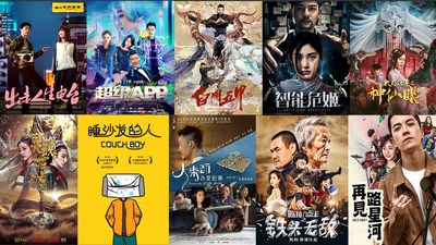 iQIYI's Online Movie Shared Revenue Figures for July Released, Indicating Growing Strength of China's Online Film Industry