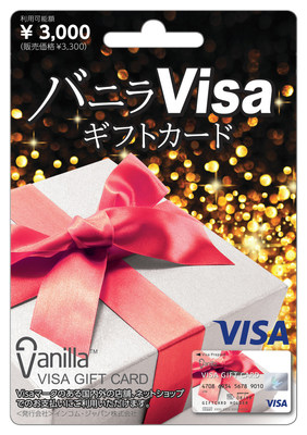 Vanilla(R) Gift Card was launched in Japan in 2013.