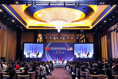 Malaysian Prime Minister Mahathir Mohamad and Chinese Entrepreneurs Discuss Business Cooperation on China Entrepreneur Club (CEC) Forum
