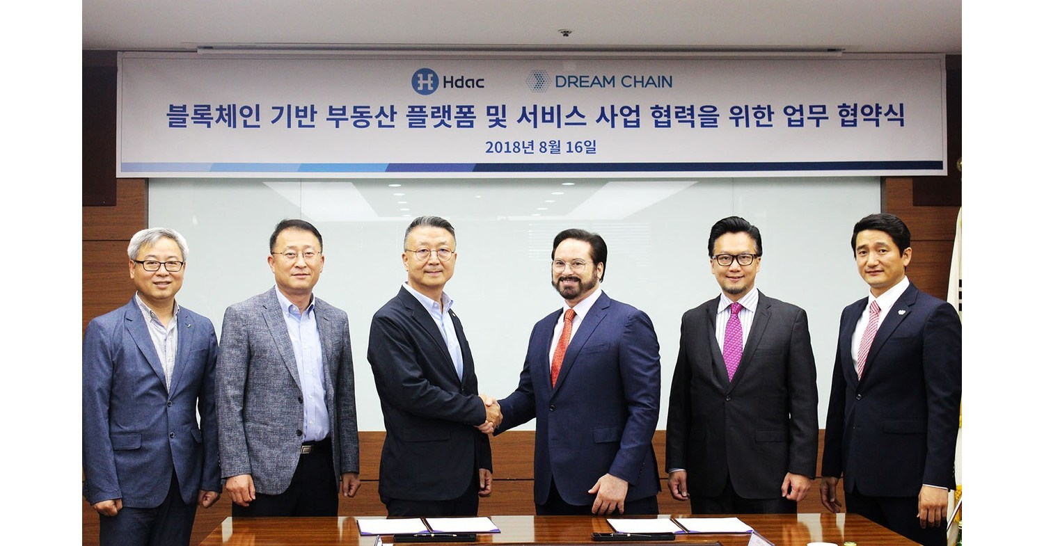 Hdac Technology Signs Technical Cooperation MOU with ...