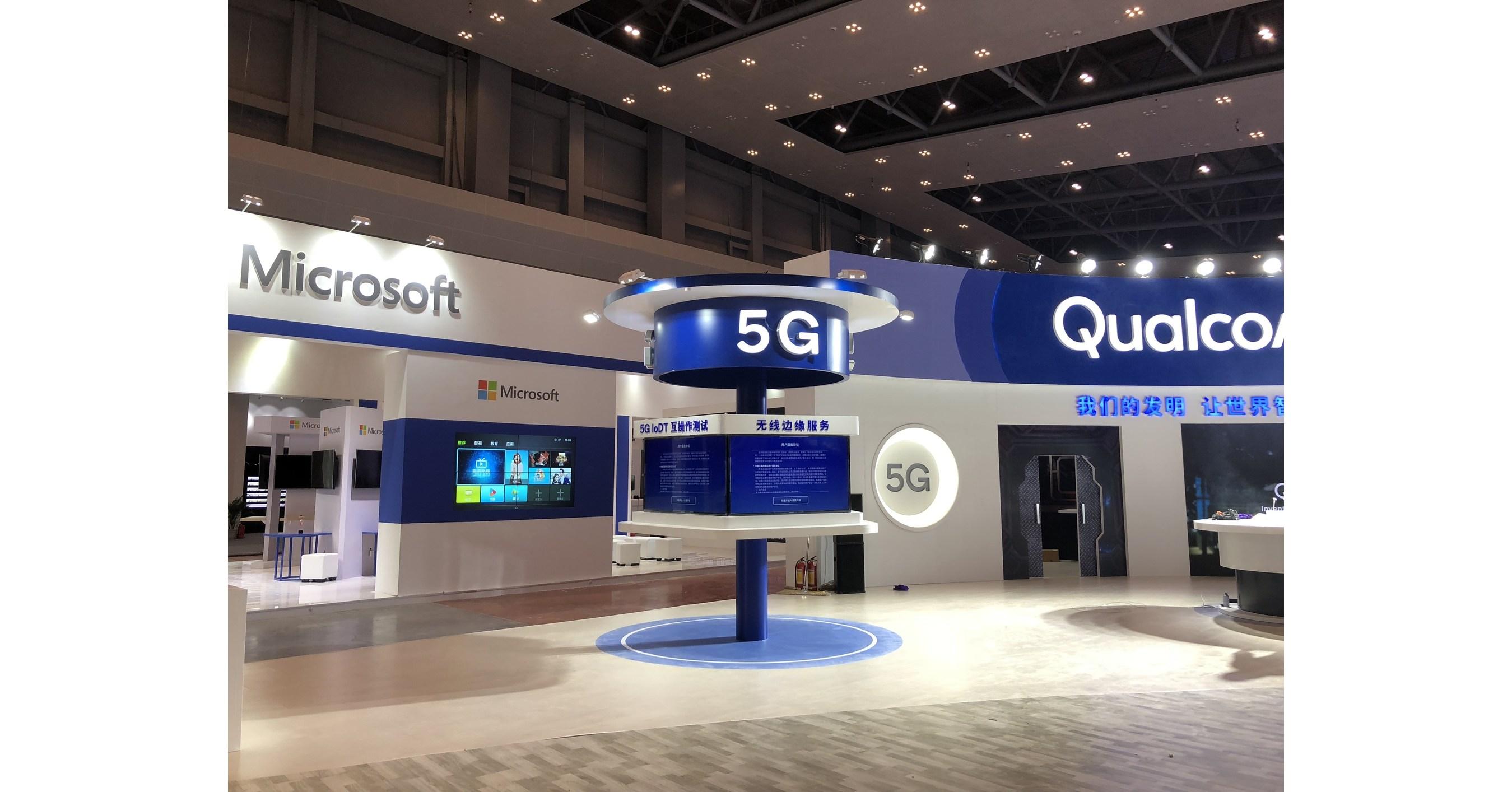 Chongqing to Host Smart China Expo, Boosting Development of Big Data Technology