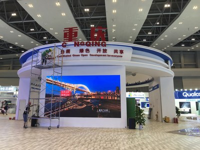 Chongqing Pavilion at Smart China Expo under construction