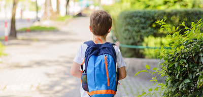 Watch out for more vehicles and pedestrians on the street during before and after school hours.