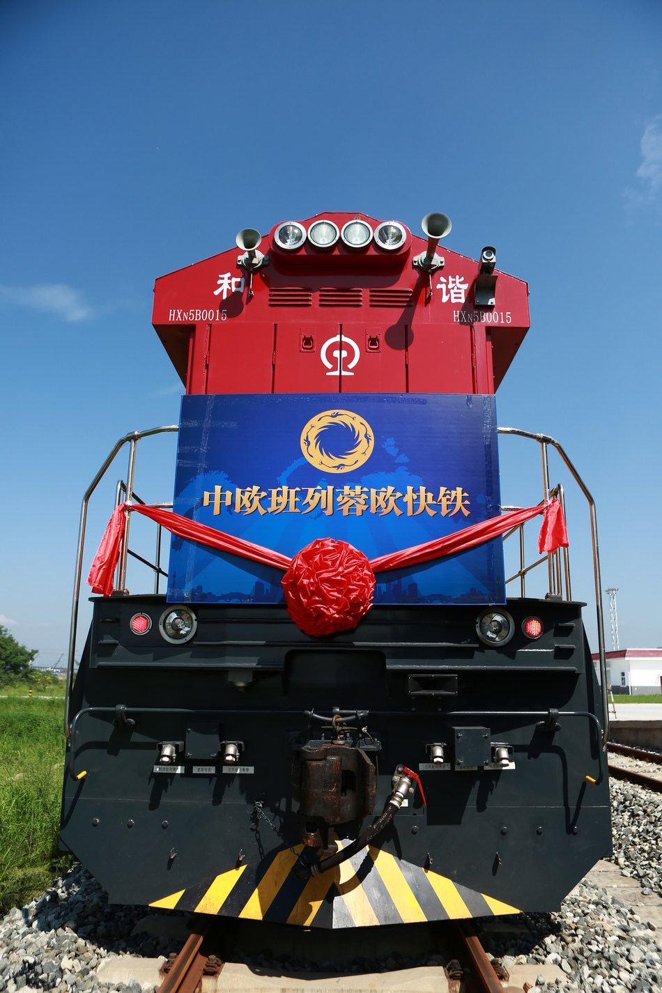 Chengdu-Europe freight train