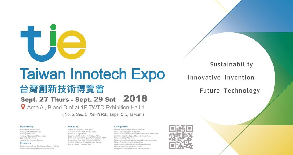 """The 2018 """"Taiwan Innotech Expo"""" focuses on innovative technologies from the 5+2 Industrial Transformation Plan, features three Expo parks with themes of """"Future Technology"""", """"Innovative Invention"""", and """"Sustainability"""", and invites Southeast Asian, European, American, and Japanese organizations to participate and exhibit with the goal of promoting Taiwan to be the major platform for international R&D exchanging."""