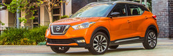 The brand-new 2018 Nissan Kicks just became available at Goodman Automotive in Glasgow, Kentucky. Learn more about the new Nissan crossover, here. (PRNewsfoto/Goodman Automotive)