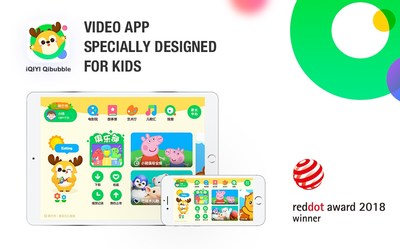 All Dots Connected: iQIYI's QiBubble App Awarded Red Dot Award for High Quality Design