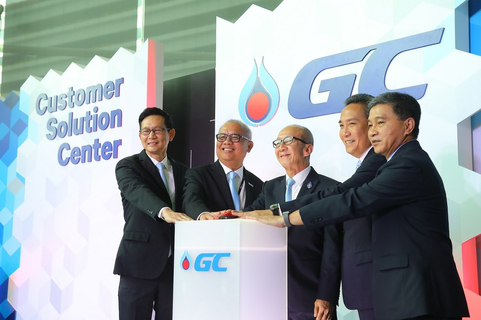 PTT Global Chemical launches GC's Customer Solution Center, aiming to boost the Thai plastics industry's competitiveness in global markets (PRNewsfoto/PTTGC)