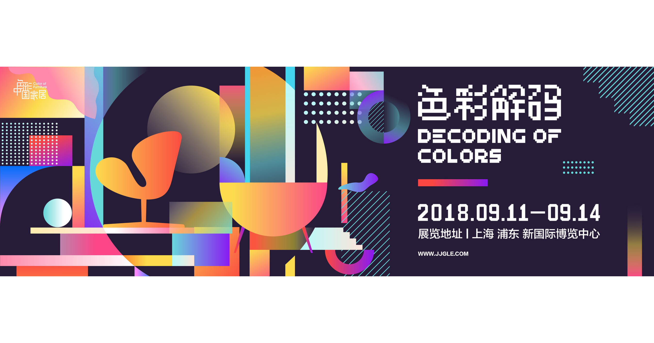 COLOR OF FURNITURE, a Multi-dimensional Decoding of Colors