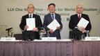 LUI Che Woo Prize Announces 2018 Laureates