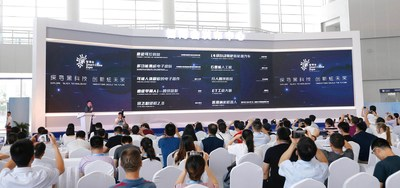 10 Mind-boggling Tech Products Launched at SCE 2018 in Chongqing.