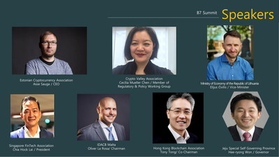 B7 Summit features leaders from world's seven most powerful countries and region with leading business and technologies in blockchain and cryptocurrency: Estonia, Switzerland, Lithuania, Malta, Hong Kong, Singapore, and South Korea.
