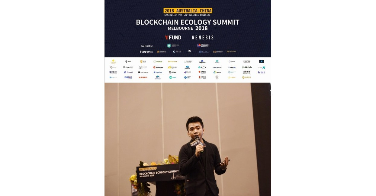 "Security Chain was invited to ""The First China-Australia Blockchain Ecology Summit"" of 2018"