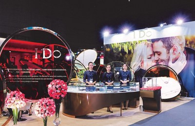 Inside 'I Do's' posh flagship store by HIERSUN