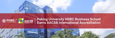 Peking University HSBC Business School Earns AACSB International Accreditation