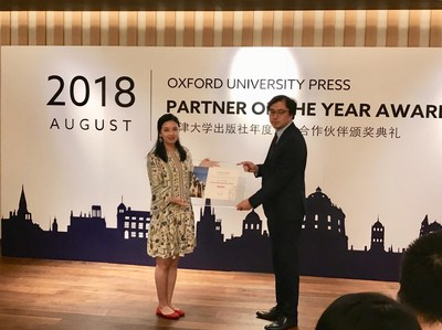 """DaDa Received The """"2017-2018 Oxford Education Resource And Service Partner of The Year Award"""" at the Oxford University Press Partner of the Year Awards Ceremony"""