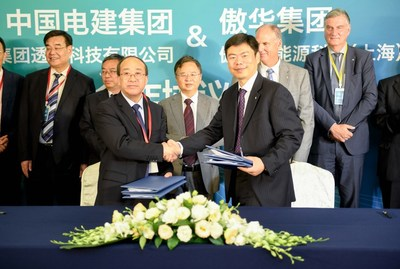 POWERCHINA and LJUNGSTRÖM Announce Strategic Partnership to Boost Performance of Power Plants