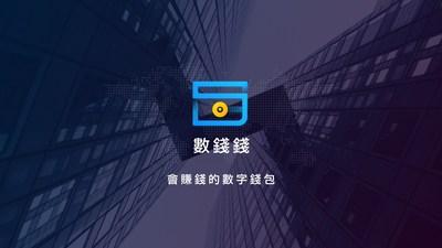 Shuqianqian