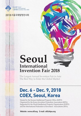 Asia's Largest International Invention Exhibition: The 2018 Seoul International Invention Fair, Accepting Application Entries