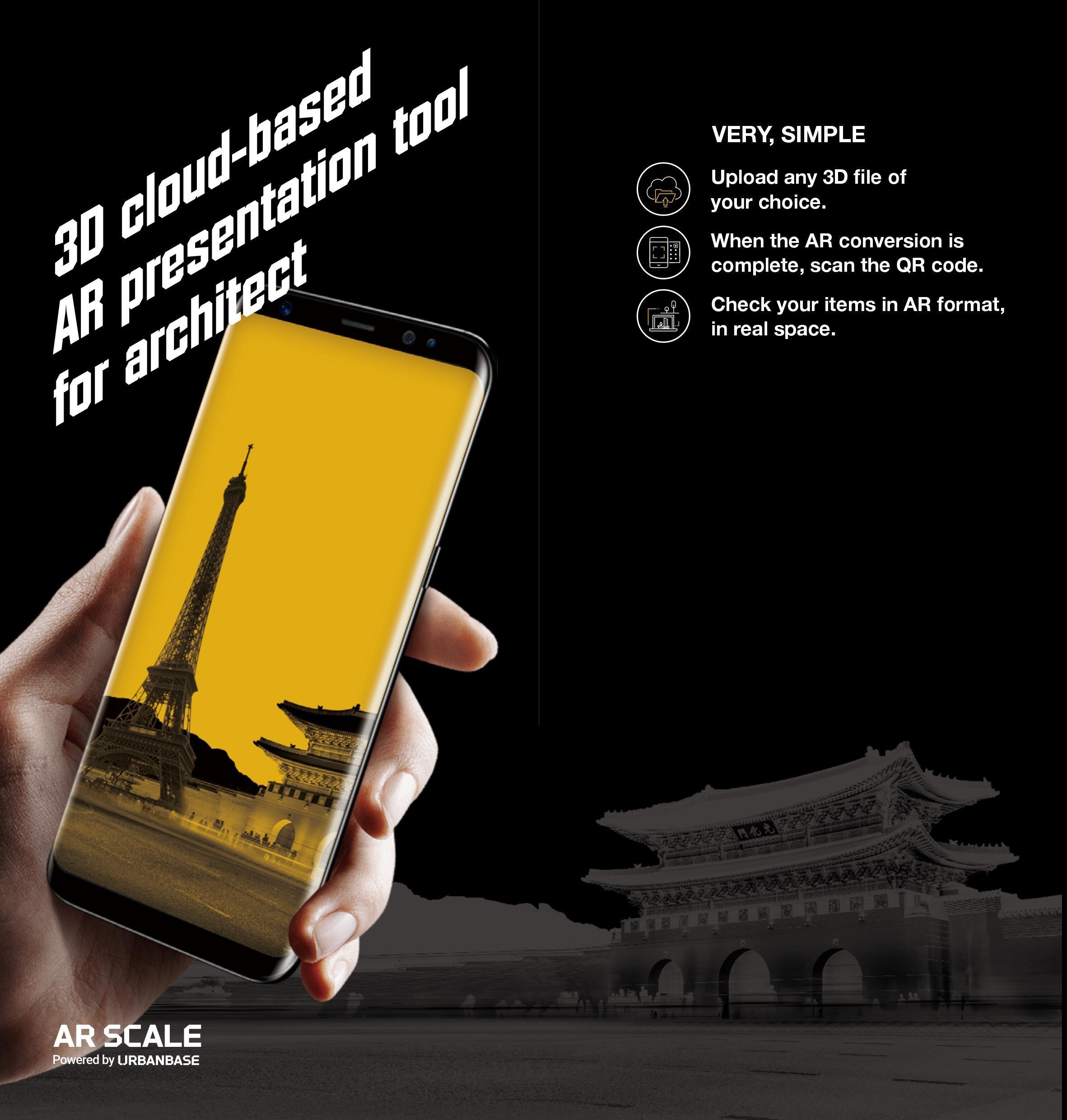 Urbanbase 'AR Scale' service image