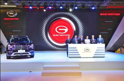 GAC Motor anunciou o lançamento oficial da GAC Motor RUS (PRNewsfoto/GAC Motor)