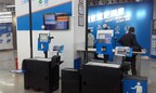 Openbravo solution for self-checkout deployed at a Decathlon store in China (PRNewsfoto/Openbravo)