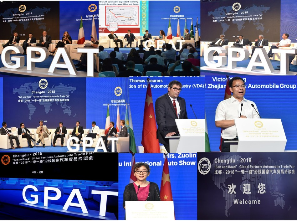 "Chengdu 2018 ""Belt and Road"" Global Partners Automobile Trade Fair"