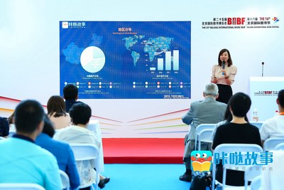 Ms. Sally Xie, the CEO & founder of Kada Story, gave a speech at the 2018 BIBF Digital Publishing Forum