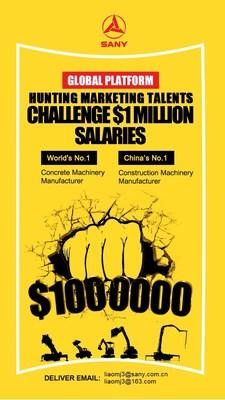Cartaz de recrutamento