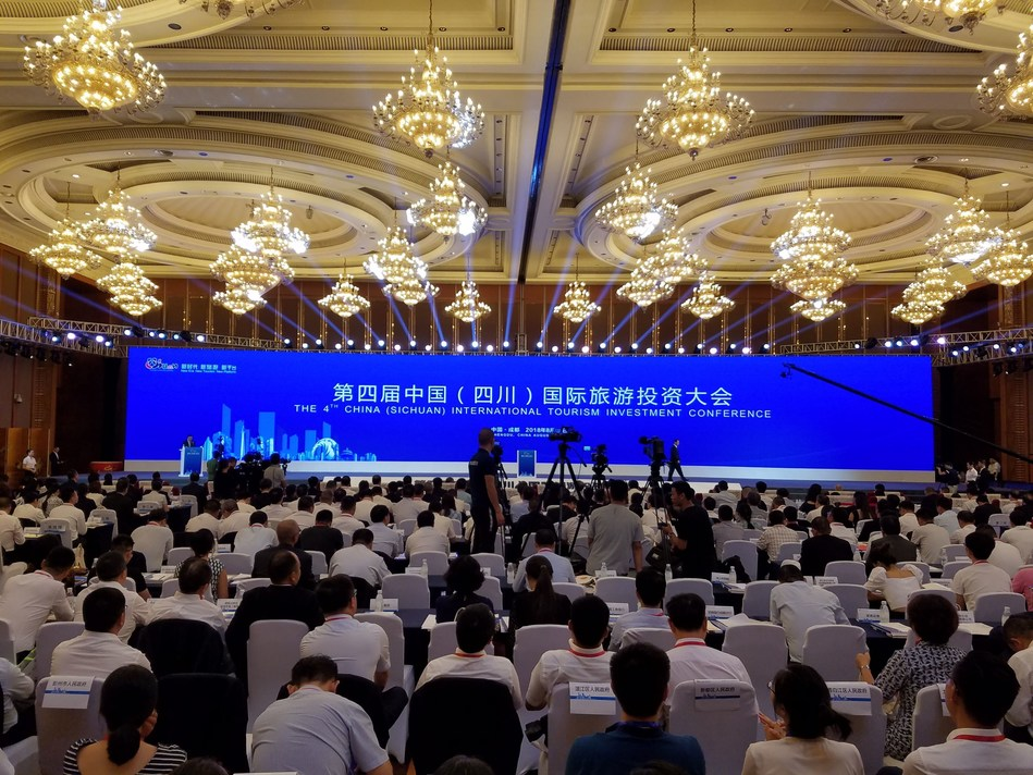 The 4th China International Tourism Investment Conference held in Chengdu, China