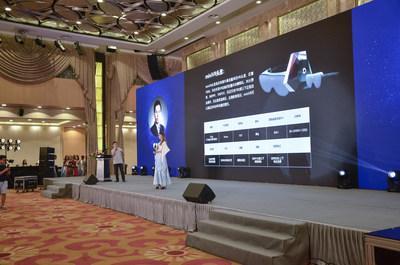 N+ international technology summit