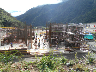 Photo 2: SAG and Ball Mill Pedestal Rebar Installation (CNW Group/Continental Gold Inc.)