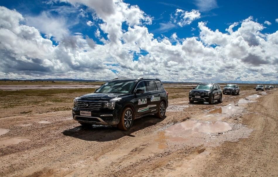 GAC Motor GS8 array drove towards the Sonam Dargye protection station