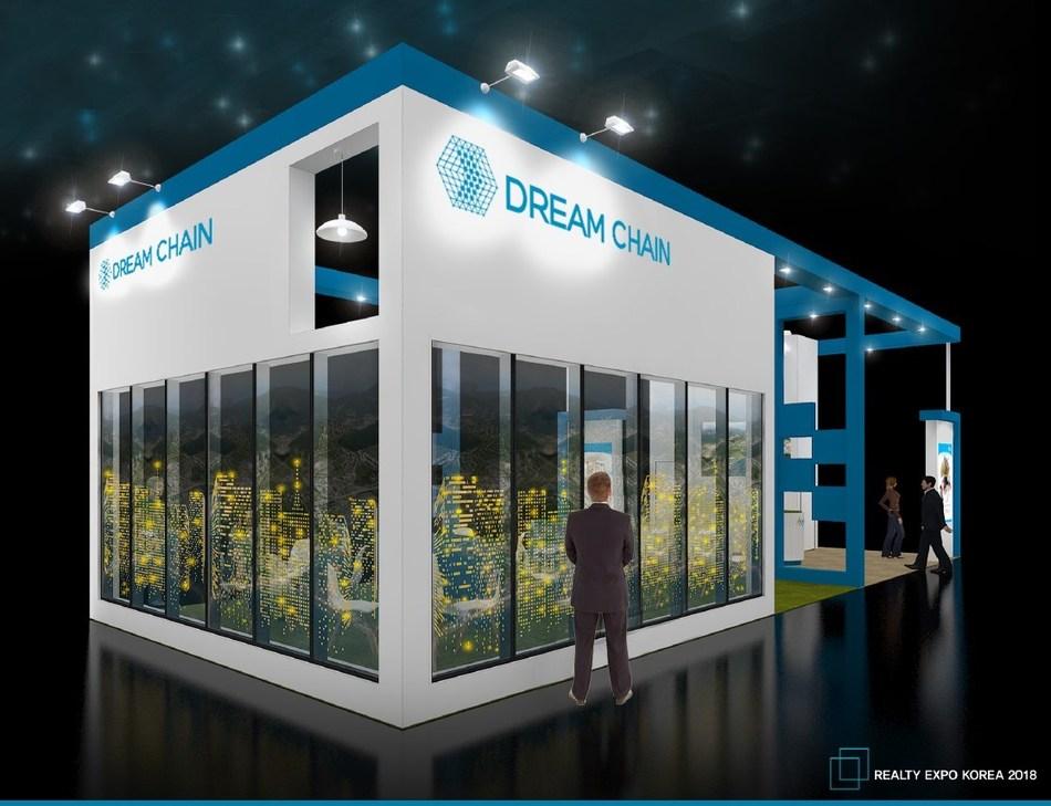 DREAMCHAIN Exhibit House (PRNewsfoto/Dream Chain)