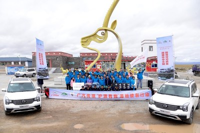 GAC Motor doa material à estação de proteção Sonam Dargye (PRNewsfoto/GAC Motor)