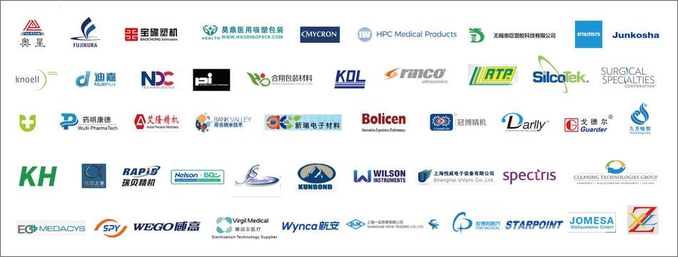2018 exhibitors' logos (selected)