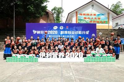 Site da campanha Yili Nutrition 2020 (PRNewsfoto/Yili)